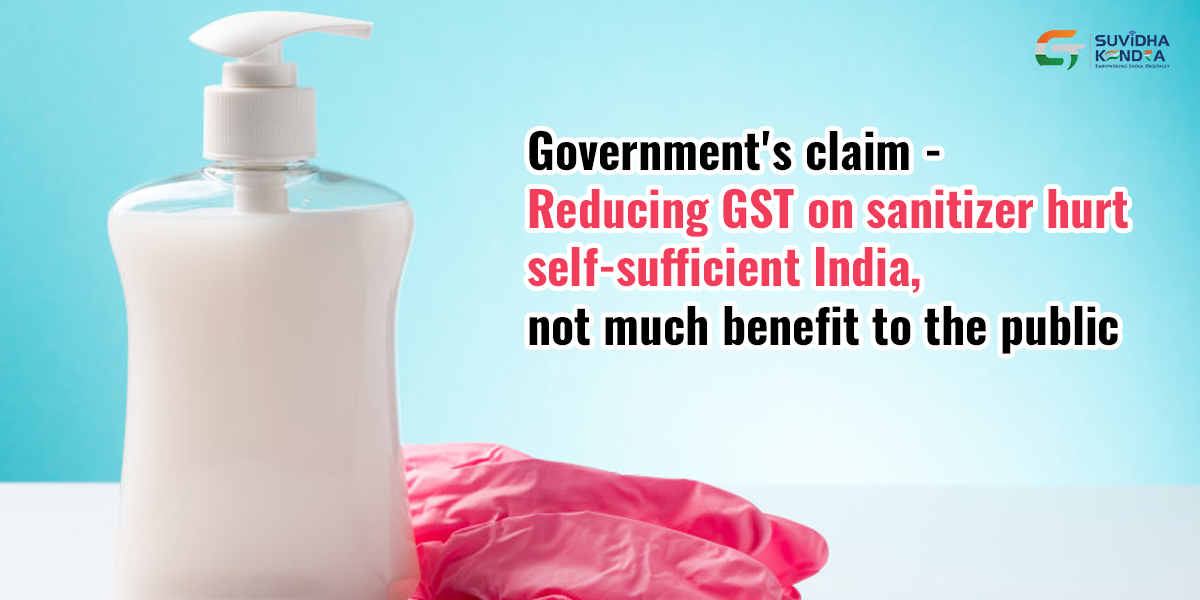 GST on sanitizer