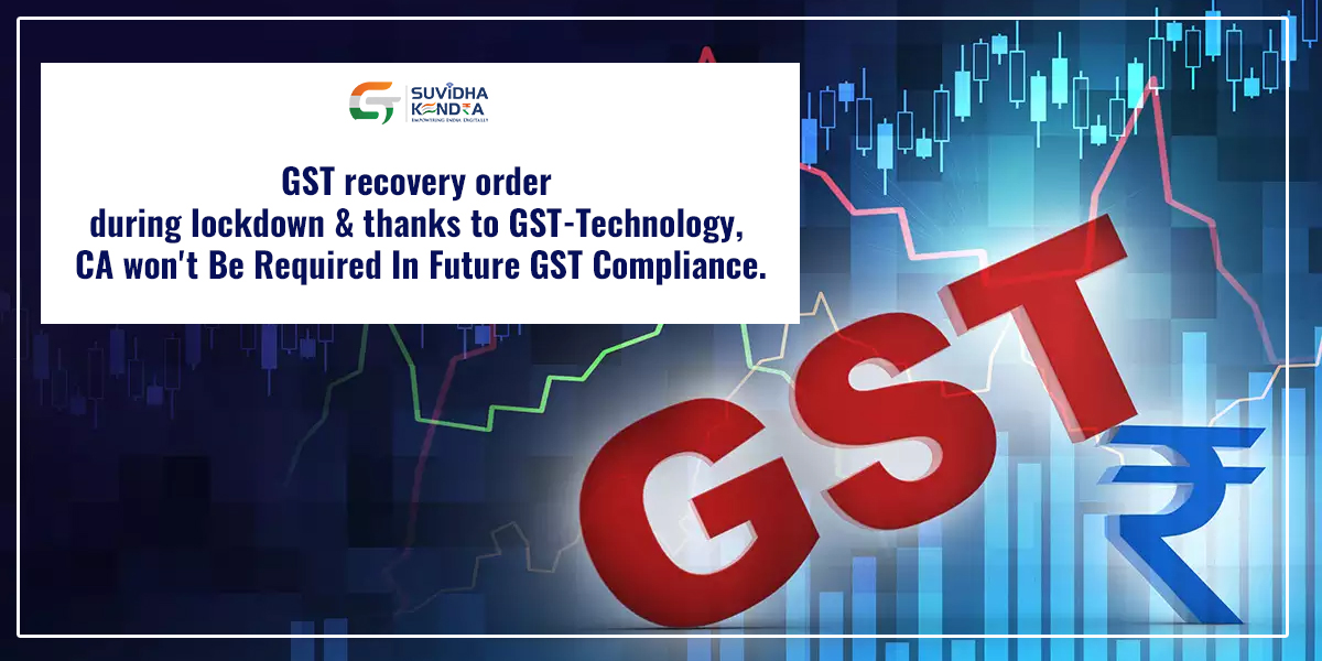 GST recovery