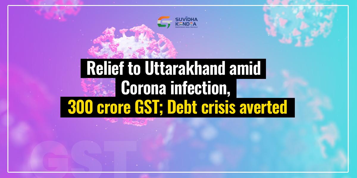 300 crore GST compensation