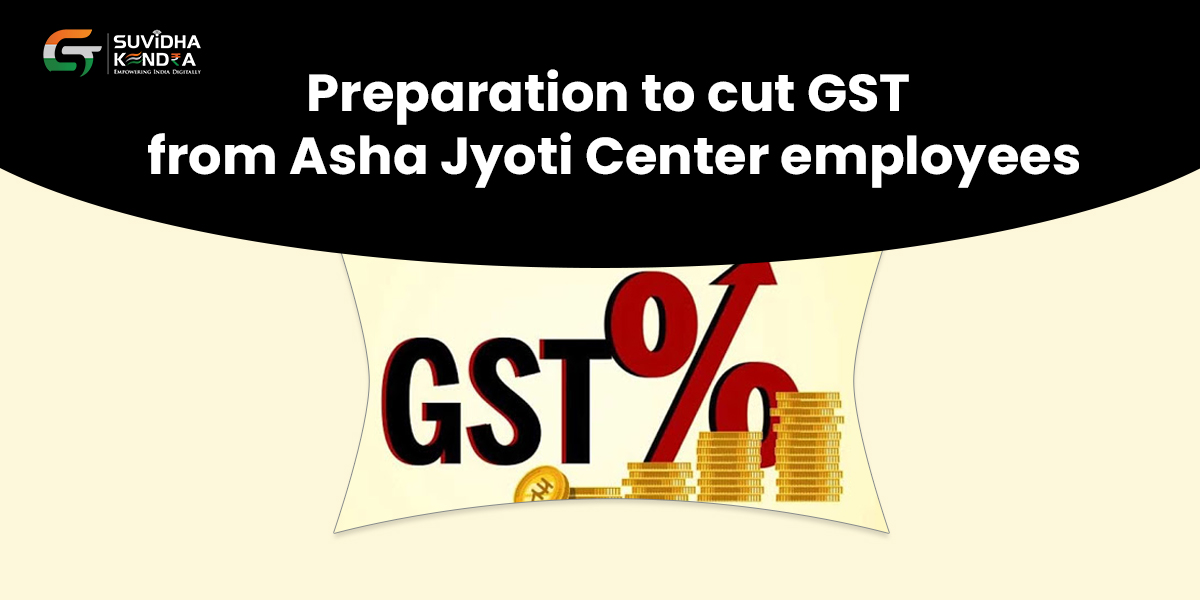 deduct GST