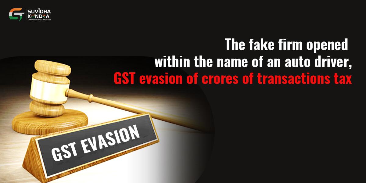 GST stolen