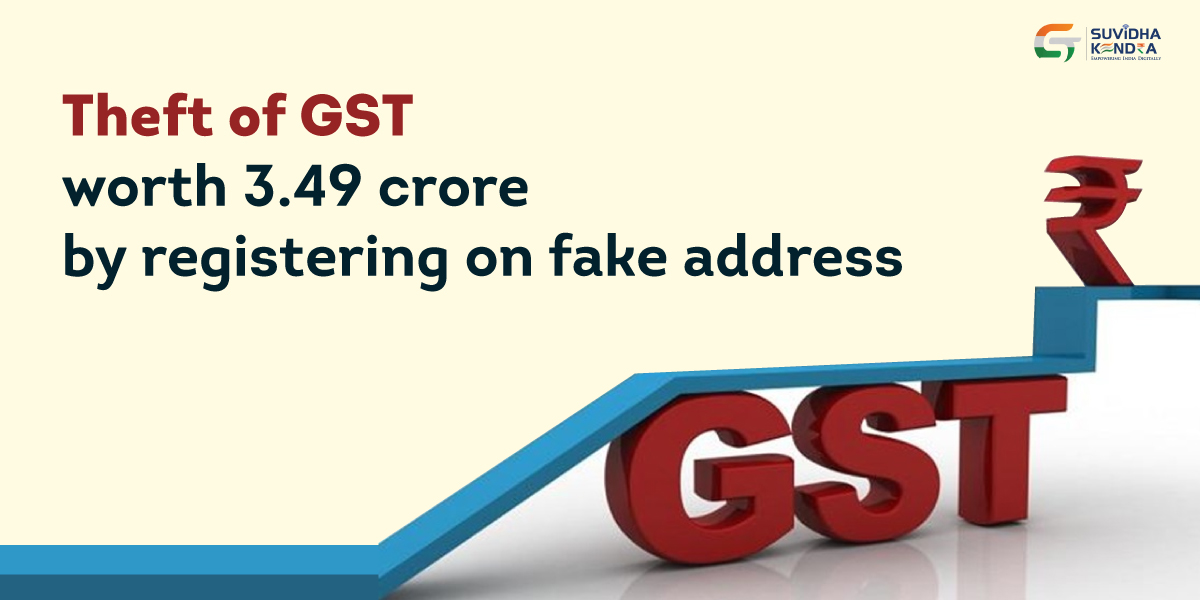Fake GST Address