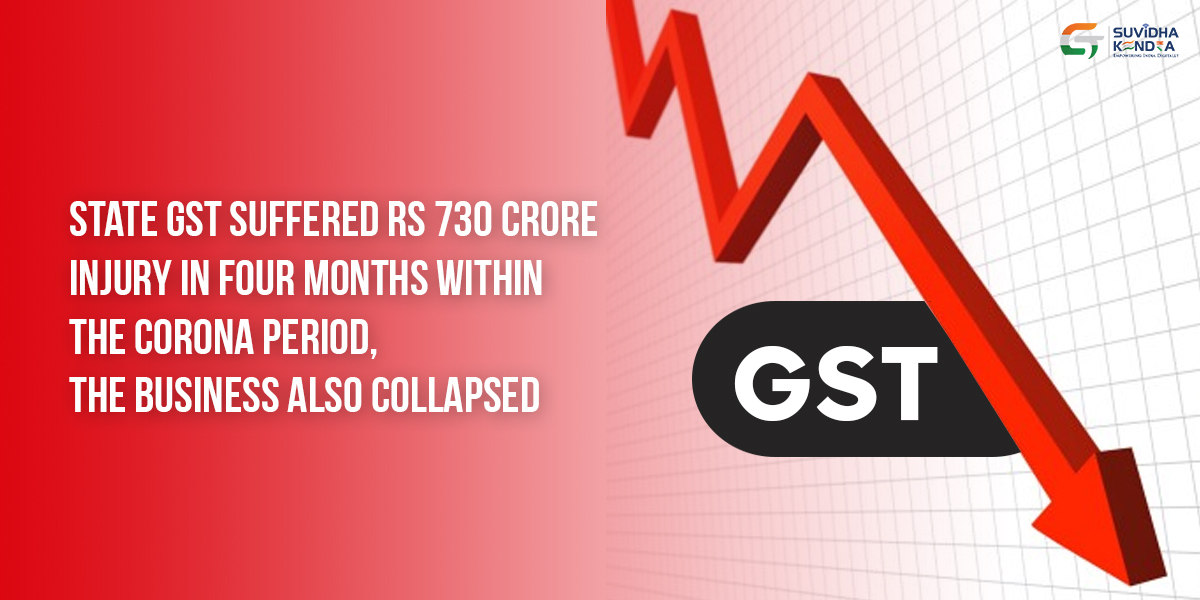 States GST collection