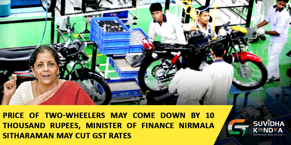 Price of two-wheelers may come down