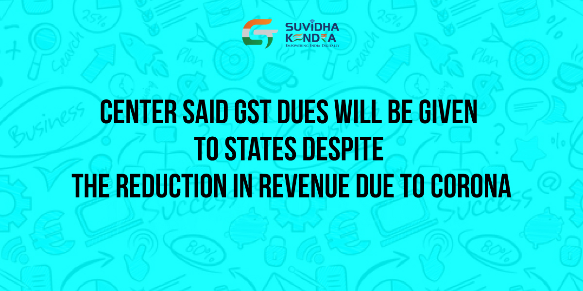 Center said GST dues