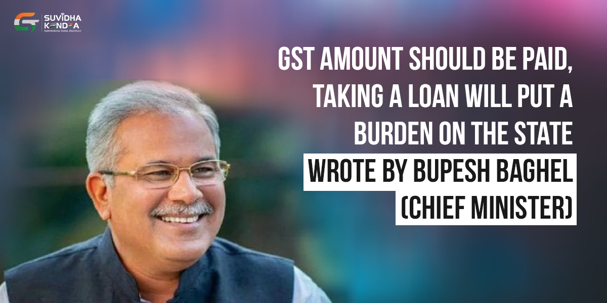GST amount should be paid