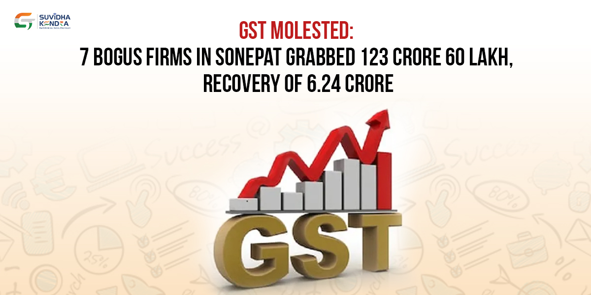 GST molested