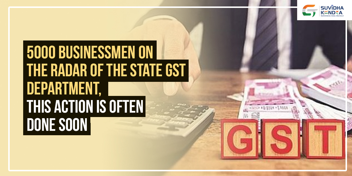 state GST department