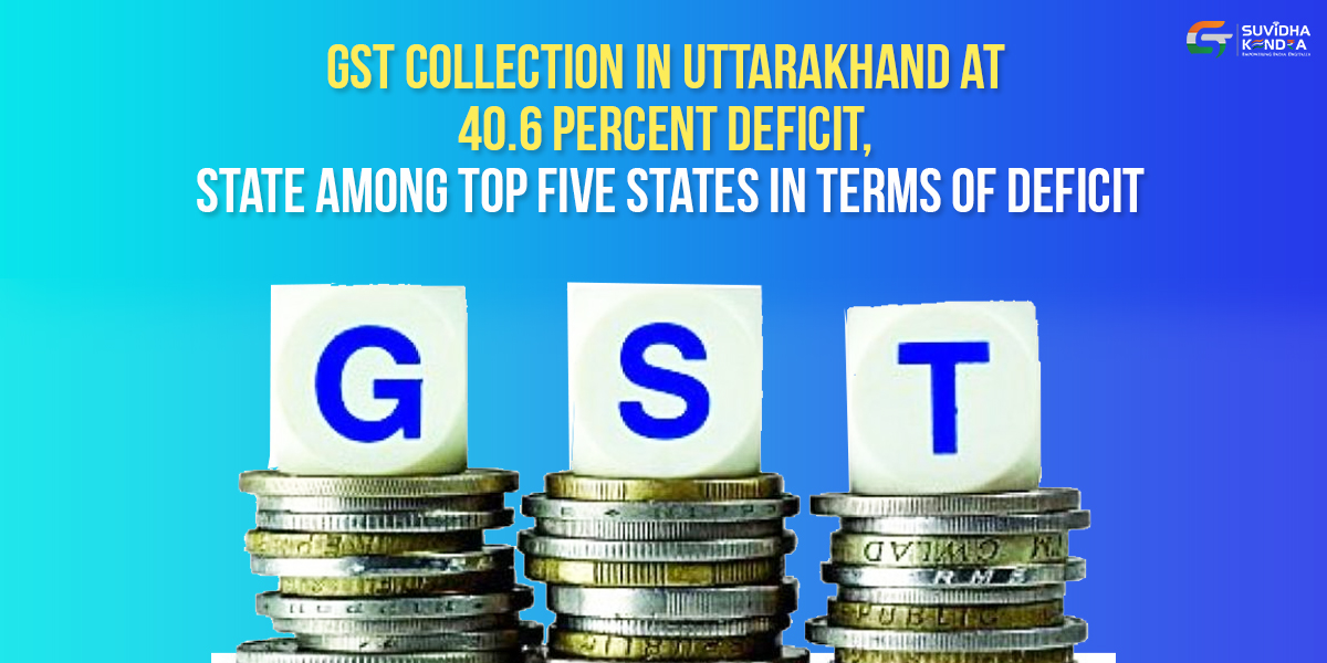 GST collection in Uttarakhand