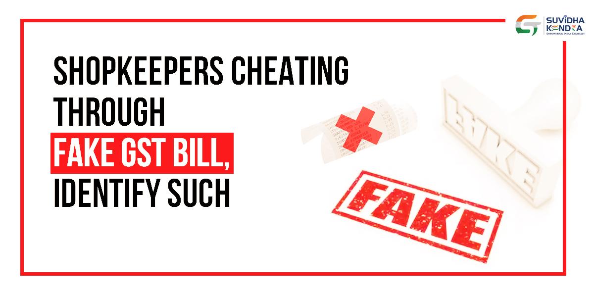 fake GST bill
