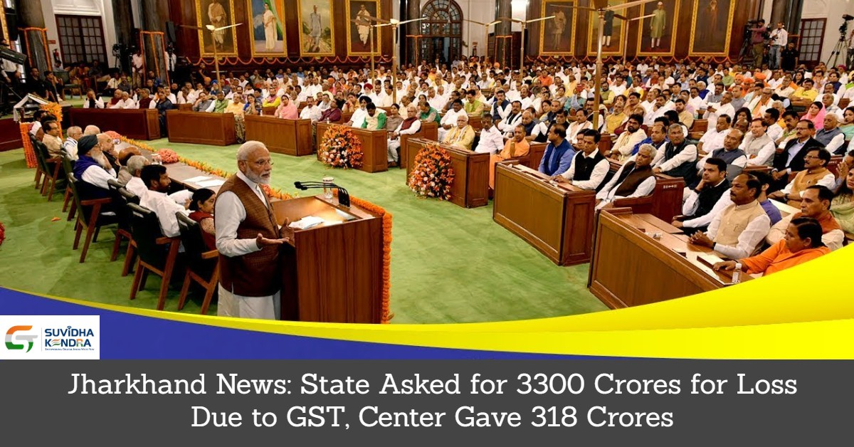 Jharkhand News_ State Asked for 3300 Crores