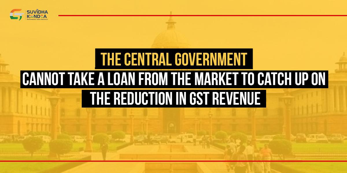 GST revenue