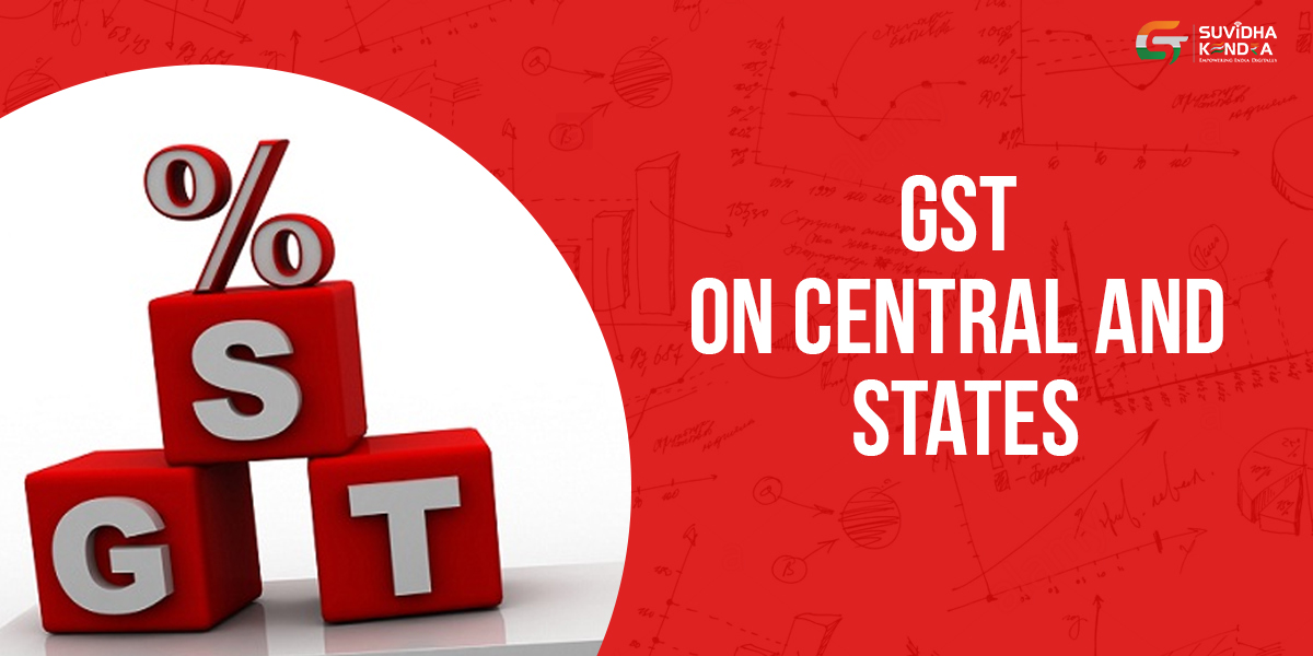GST on central