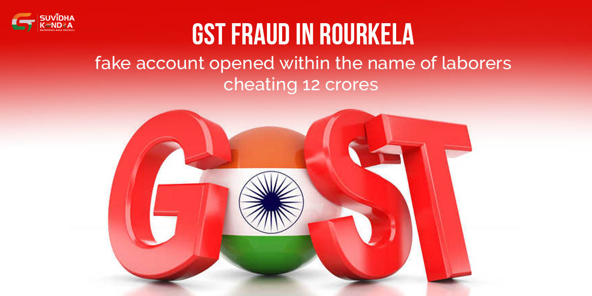 GST fraud in Rourkela