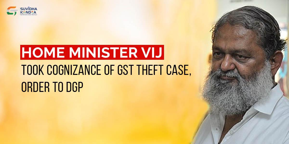 GST theft case