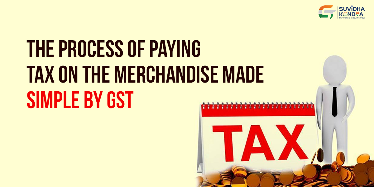 GST has been simplified