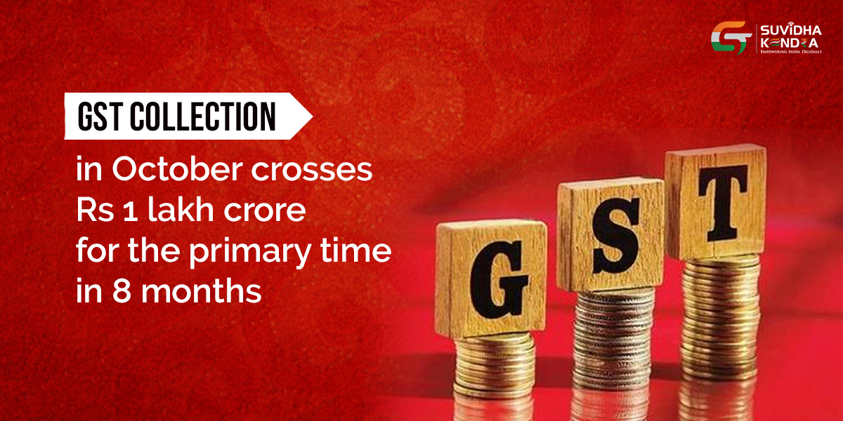 GST collection in October