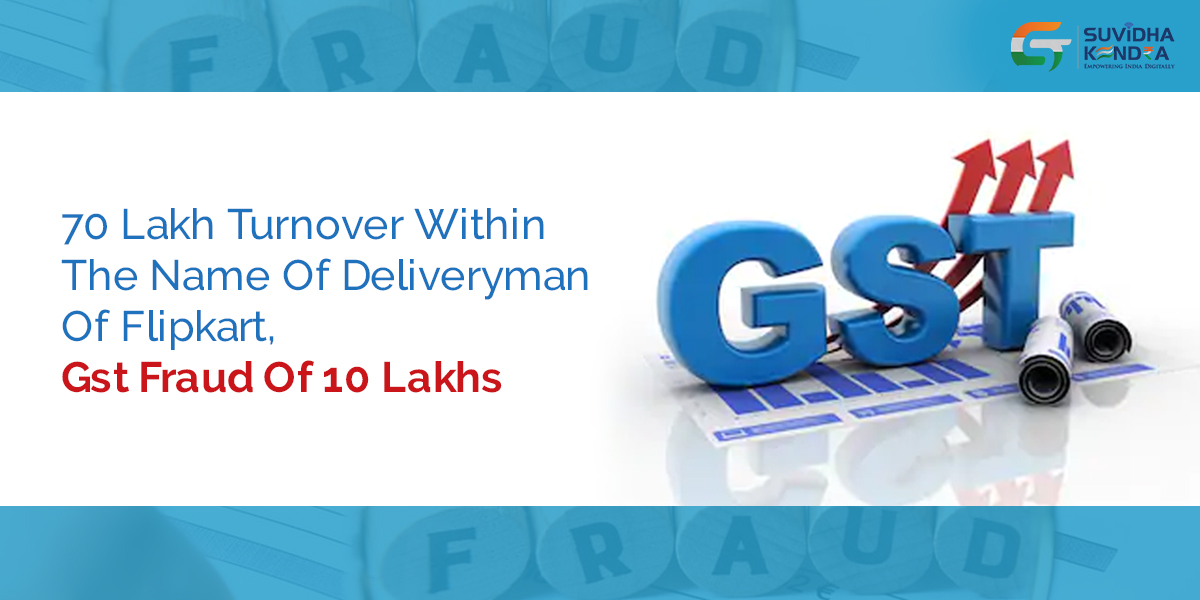 GST fraud of 10 lakhs
