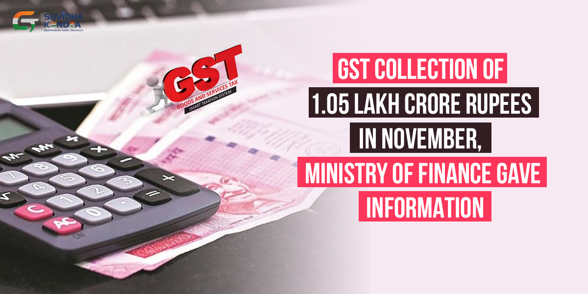 GST collection November
