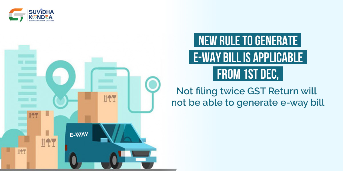 GST on e-way bill