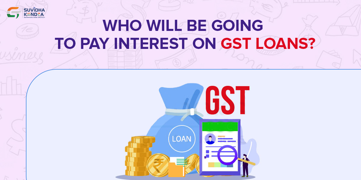 interest on GST Loans