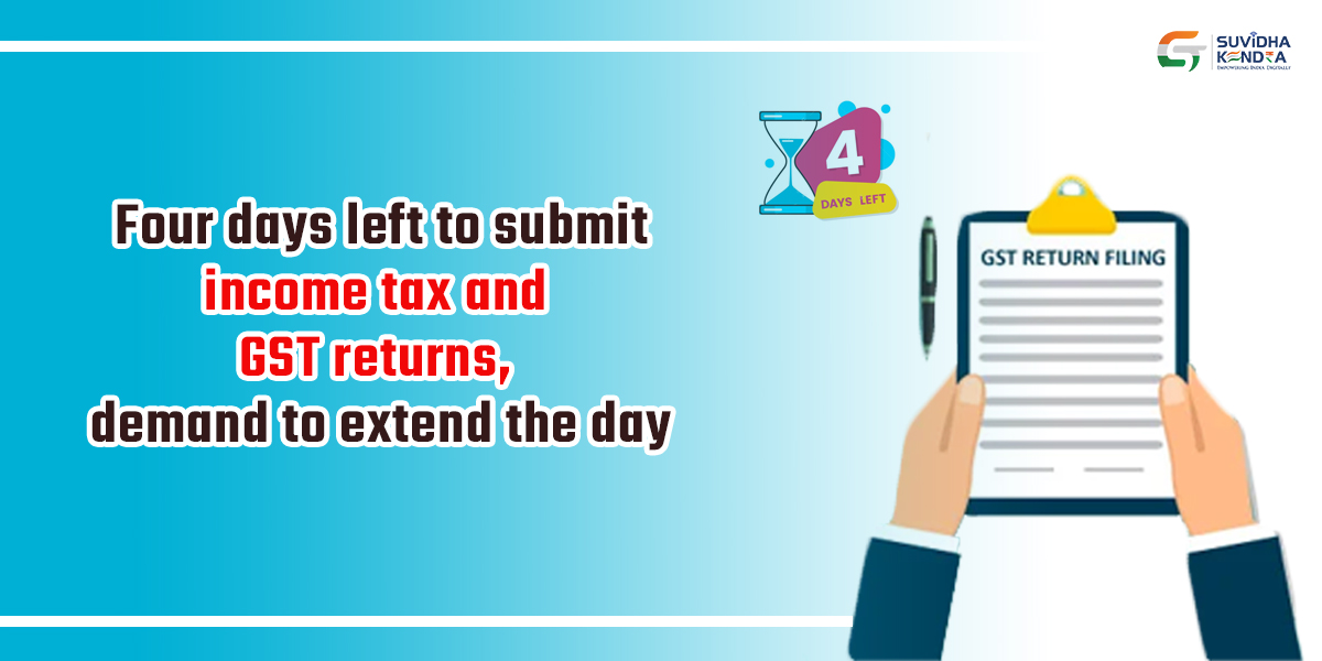 submit income tax