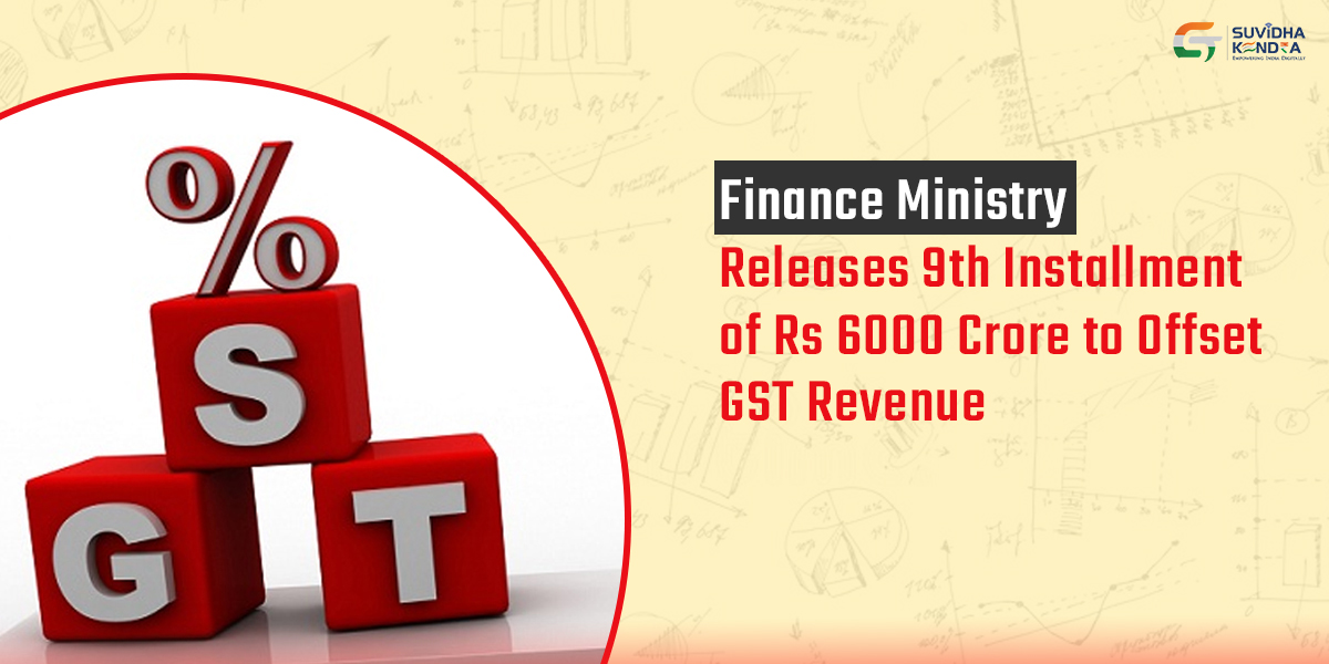 Finance Ministry released 9th installment