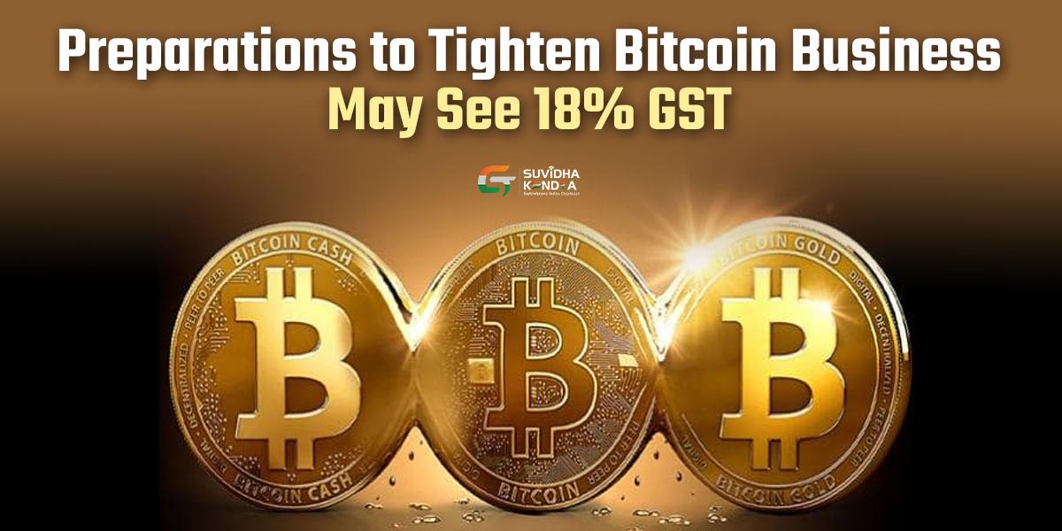 GST on bitcoin