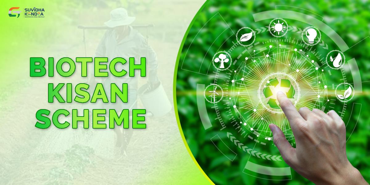 Biotech Kisan scheme