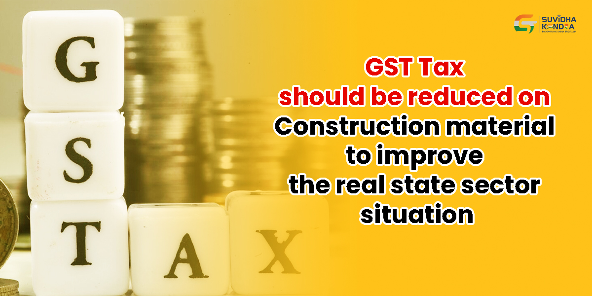 GST on Construction materials