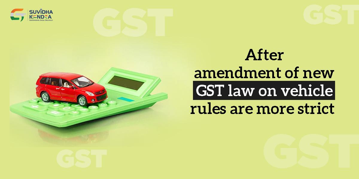 GST Act