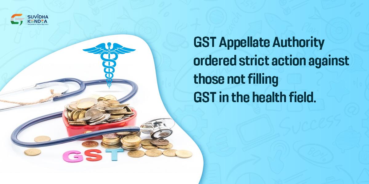 GST On Health