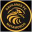 Gavilanes F.C. Matamoros