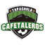 Cafetaleros de Tapachula