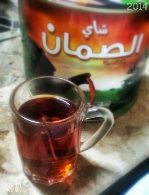 #tea. food, photography, colorful, drink, hdr, 2014. buy photo