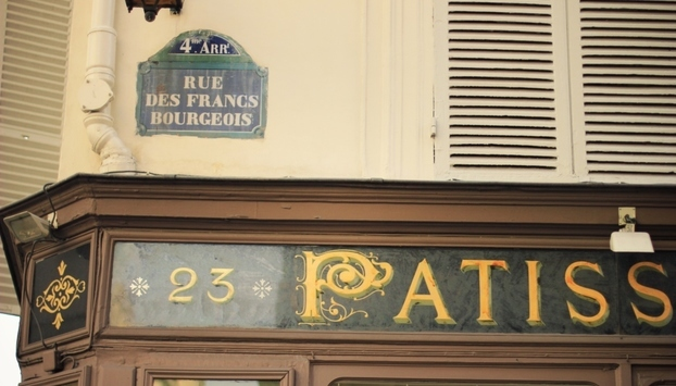 Front of the old store in Le Marais