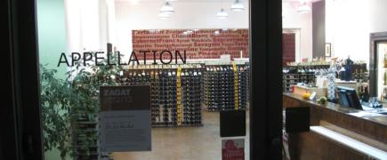 Appellation Wine & Spirits Opens New Event Space
