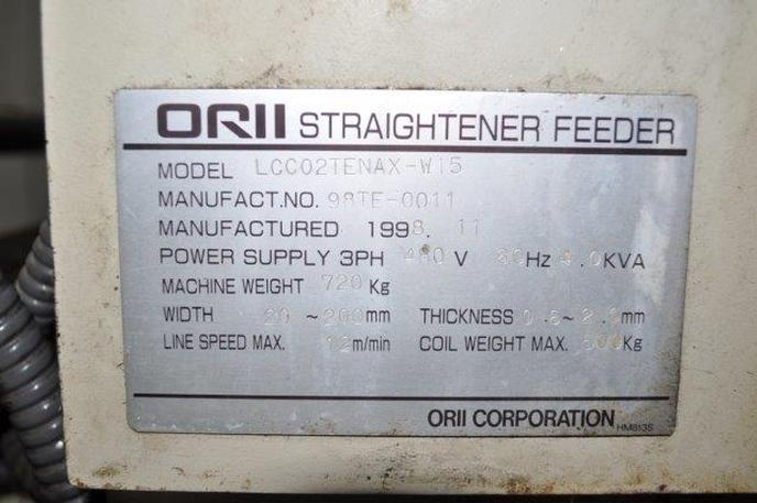 "4400 Lb. Orii 12"" X .090"" Space Saver Feed Line"