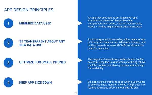App principles