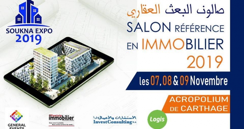 Tunisie immobilier : Soukna Expo 2019