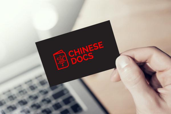 Sample branding #1 for Chinesedocs