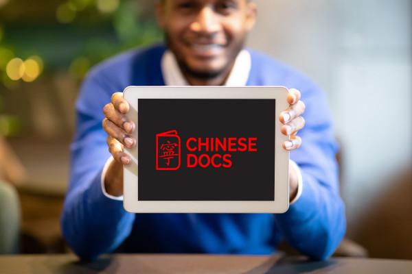 Sample branding #2 for Chinesedocs