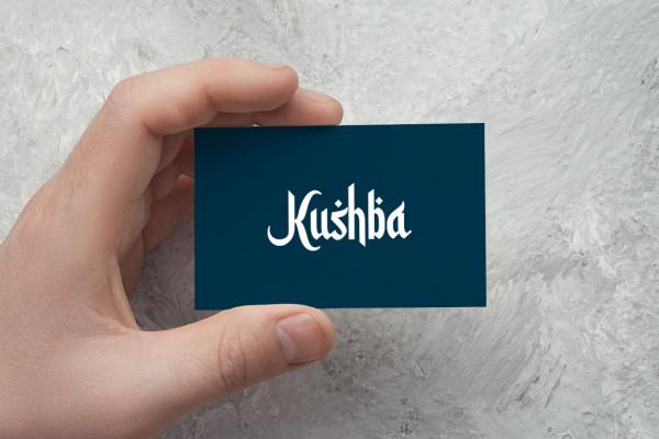 Sample branding #1 for Kushba