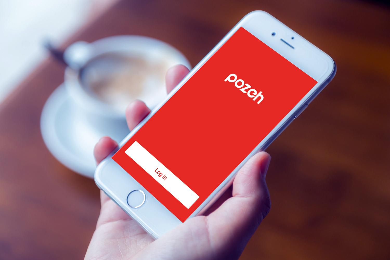 Sample branding #1 for Pozeh