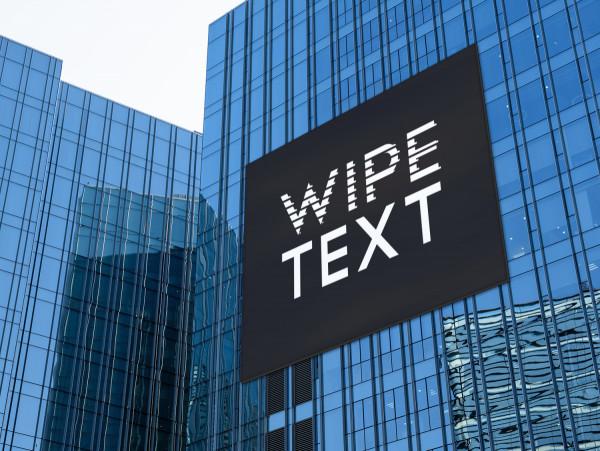 Sample branding #1 for Wipetext