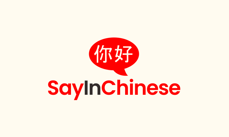 Sayinchinese - Business company name for sale