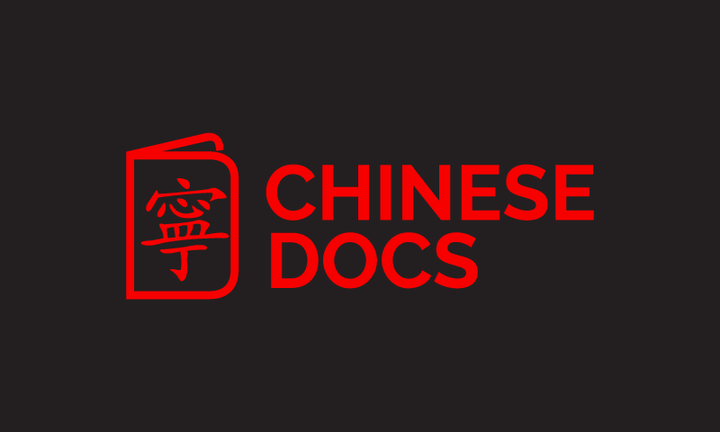 Chinesedocs - Travel product name for sale