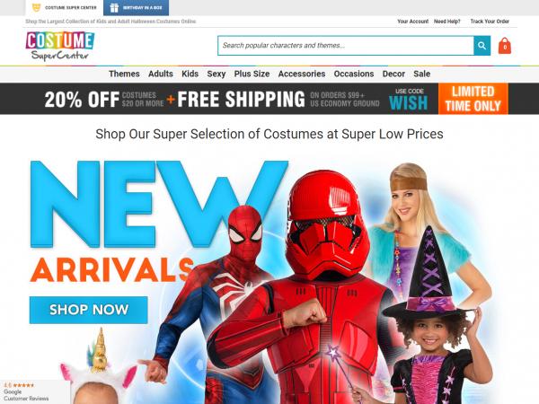 costume supercenter promo code