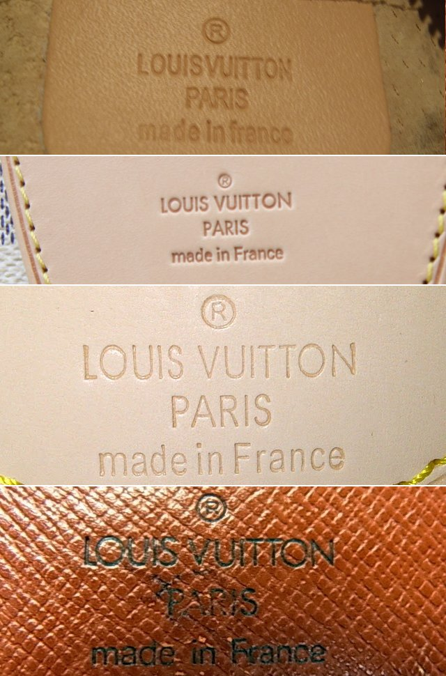 Louis Vuitton Made In France >> Easy Louis Vuitton Bag Authentication Guide Lollipuff