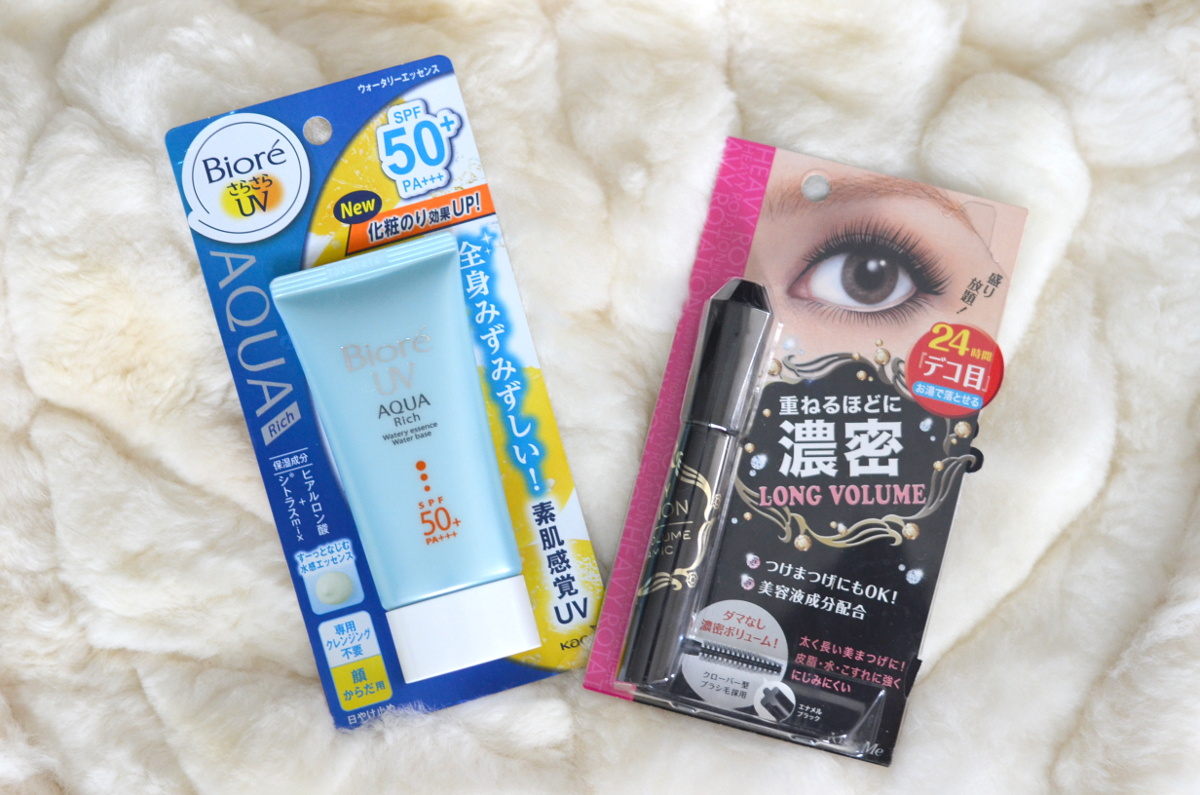 Asian beauty product review mascara sunscreen
